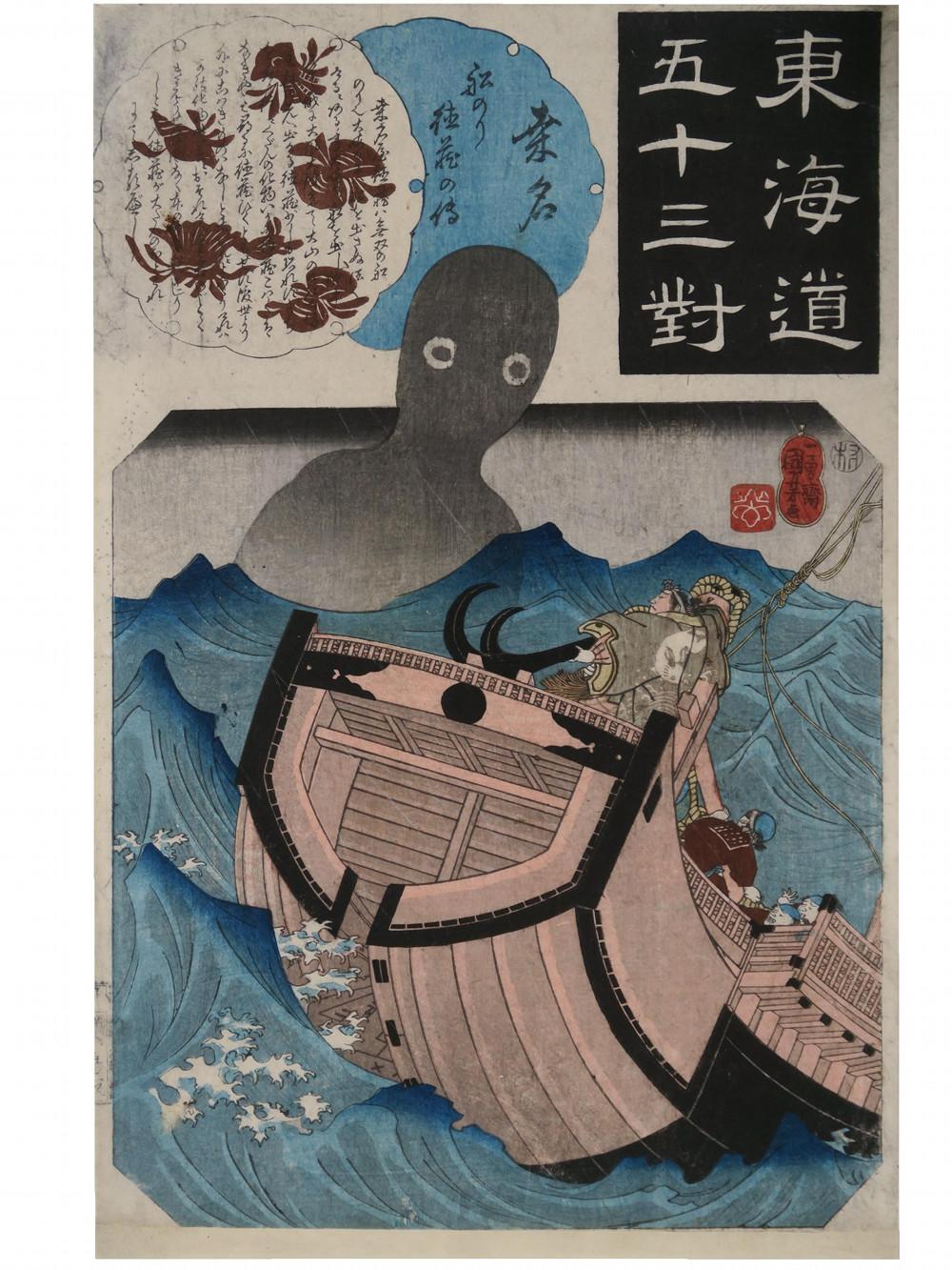 antiquit tenmesse 93 kunst antiquit ten m nchen 2016. Black Bedroom Furniture Sets. Home Design Ideas