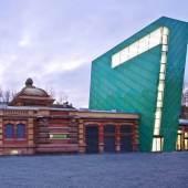 Außenansicht – Kunsthalle Mainz, Foto: Norbert Miguletz
