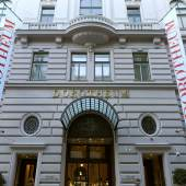 Dorotheum Wien: Eingang Copyright: Dorotheum