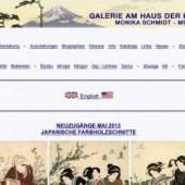 Unternehmenslogo Galerie am Haus der Kunst