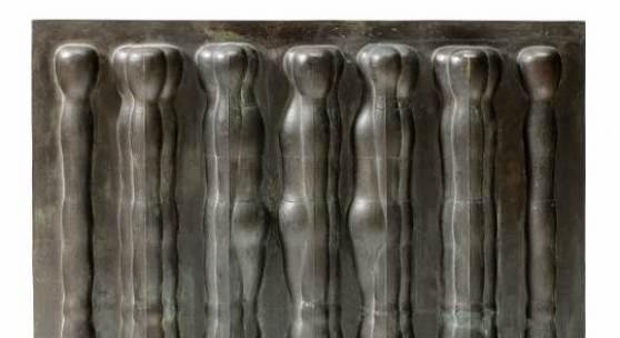 06 Relief mit 17 Figuren, Joannis Avramidis