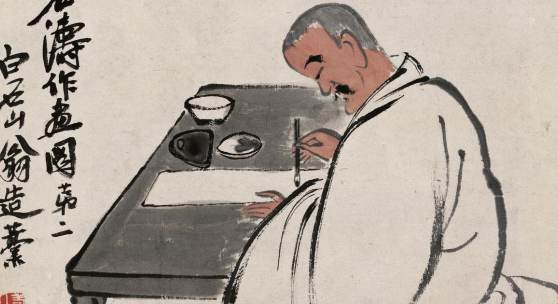 Shi Tao beim Malen Qi Baishi, Farben auf Papier, 26.5×33 cm, 1935 Sammlung der Kunstakademie Peking © Beijing Fine Art Academy