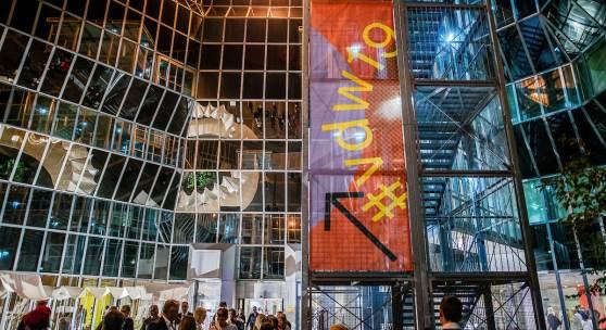 Am Eröffnungsabend (c) VIENNA DESIGN WEEK/Kollektiv Fischka/kramar