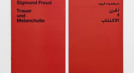 laf Nicolai, Trauer und Melancholie, 2009/2012, Courtesy Galerie EIGEN + ART Leipzig/Berlin, & VG Bild-Kunst, Bonn 2018