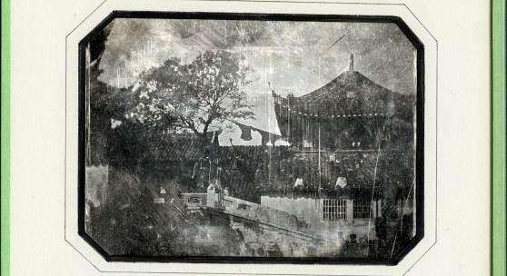 Brücke im Teegarten, Shanghai, 1845 © OstLicht. Galerie für Fotografie