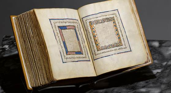 Property from the Collection of J. E. Safra A Magnificent Illuminated Hebrew Bible with Profuse Micrographic Ornamentation Castile, first half of the 14th century Estimate 3,500,000–5,000,000 USD