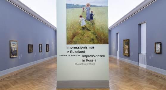 Ausstellungsansicht (c) David von Becker
