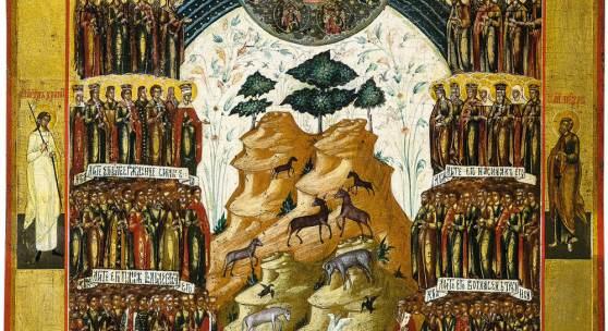 138 - Bedeutende und seltene Ikone ''Lobet den Herrn vom Himmel her'' Zentralrussland Auktion: 238 - Russian Art & Icons  Zentralrussland, 19. Jh. Katalogpreis: 18.000 - 22.000 €
