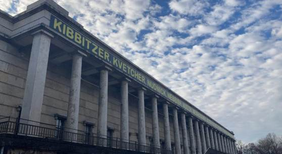 "Re-Installation ""The Joys of Yiddish""  Mel Bochner Haus der Kunst, 2021 Foto: Haus der Kunst"