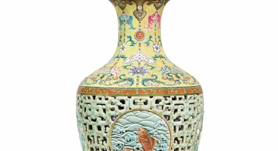 Yamanaka Reticulated Vase Estimate: HK$50-70 Million / US$6.4-9 Million