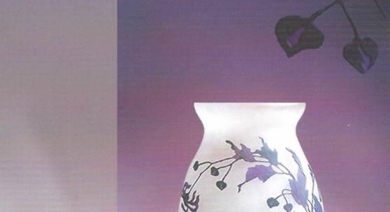 Flyer zu Ausstellung - ARSALL-Glas im Glasmuseum Weißwasser