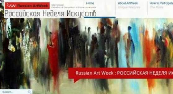 Russian Art Week