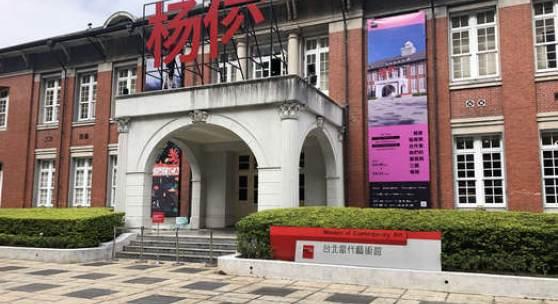 Kunsthaus Graz goes Taiwan, Foto: Jun Yang
