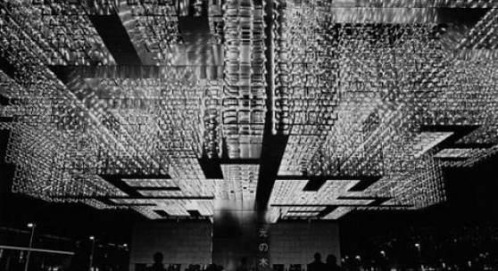 Timm Rautert Aus der Serie: Expo '70 – Osaka, Schweizer Pavillon, 1970 Museum Folkwang, Essen, Schenkung Bernd F. Kühne © Timm Rautert