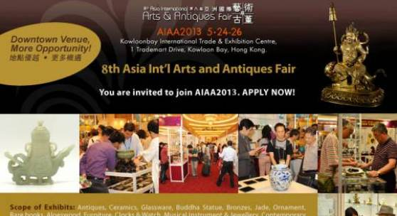 8th Asia International Arts & Antiques Fair