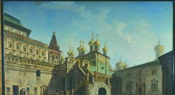 Der Bojarenplatz und der Terempalast im Moskauer Kreml
