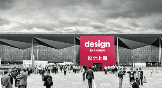Rendering of entrance for Design Shanghai 2020 at its new location in Shanghai World Expo Exhibition and Convention Center. Image courtesy of Design Shanghai