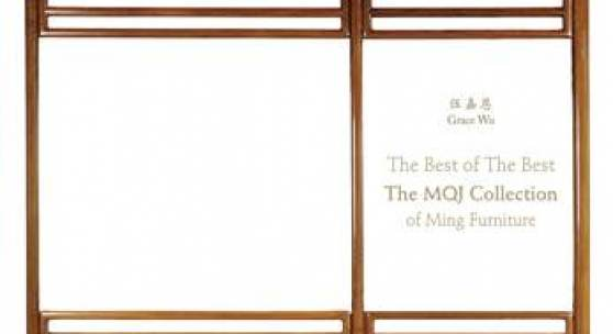 The MQJ Collection