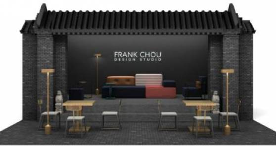 Render of Frank Chou Design Studio booth in the Contemporary Design Hall