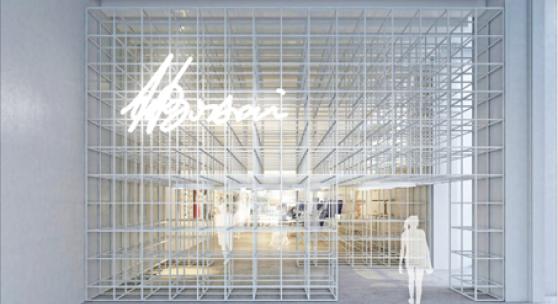 Archivio Osvaldo Borsani presents a retrospective exhibition at Milan's Triennale Design Museum