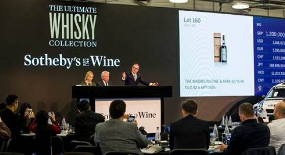 The Macallan Fine & Rare 60-Year-Old 1926 sets new auction record for any bottle of wine or spirit Selling for £1.5 million / $1.9 million