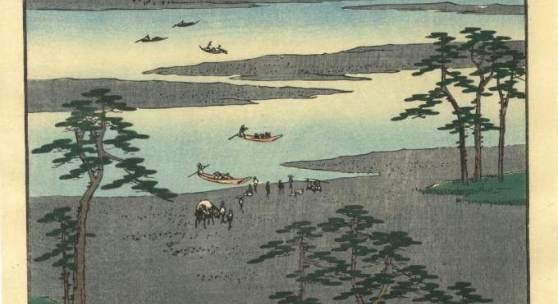 Hiroshige, Utagawa 1797-1858 Meishoe (Oban, dat. 1855)