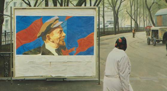 Lot 323 Erik Bulatov, Farewell Lenin, 1991, Estimate £200,000 — 300,000