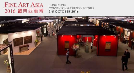 Poster: Fine art asia 2016