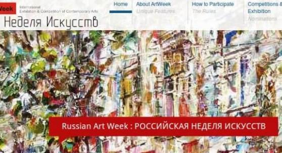 Russian Art Week: November 27 - December 02