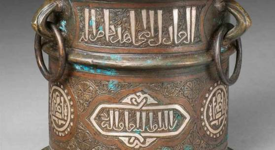 Seltener iranischer Mörser mit Kufi-Kalligrafie Schätzpreis:3.000 - 4.000 EUR