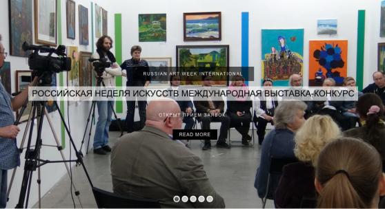 RUSSIAN ART WEEK 2017