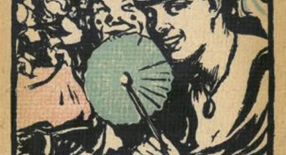 Künstlerinnenfest 1907, Deckblatt des gleichnamigen Heftes, Berlin 1907, Gestaltung: Ilse Schütze-Schur