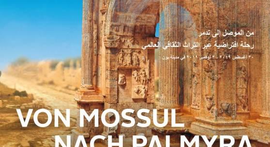 Plakat: VON MOSSUL NACH PALMYRA