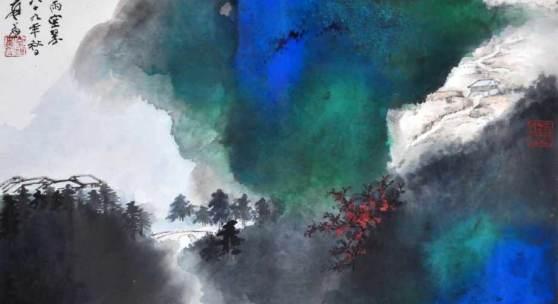 "ZHANG Daqian (1899 Neijiang - 1983 Taipeh) ""Berglandschaft"", Mindestpreis:100.000 EUR"