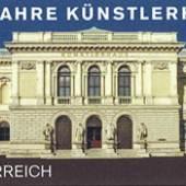 Briefmarke, 2011(c) k-haus.at