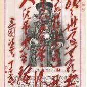 Bild mit Kalligraphie von Friedrich Zettl