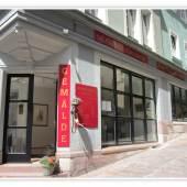 Eingang der Galerie Decker