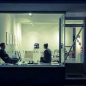 Ansicht der Galerie Tristan Lorenz am Abend. (c) tristanlorenz.com