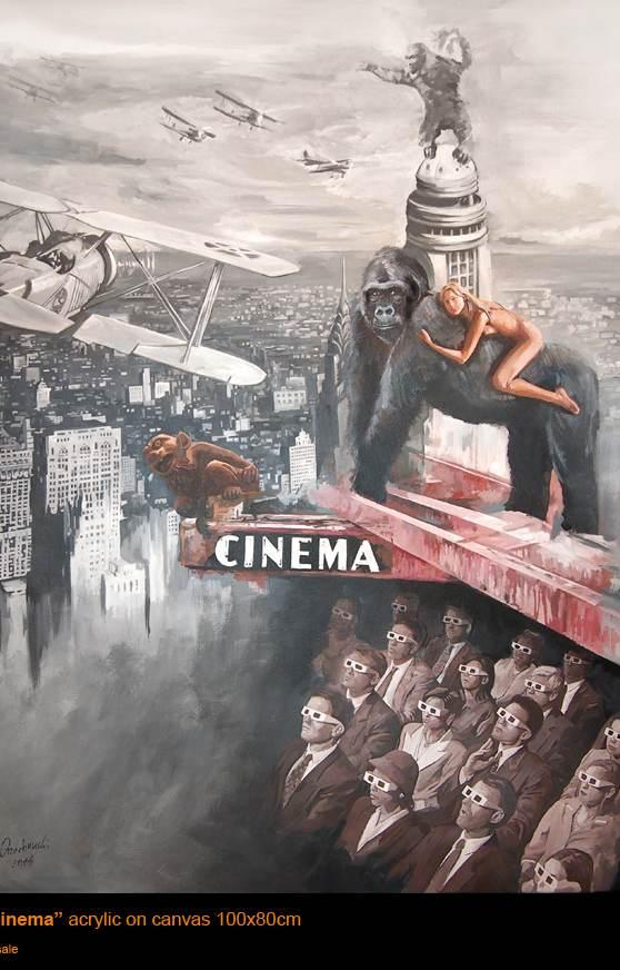 105 cinema