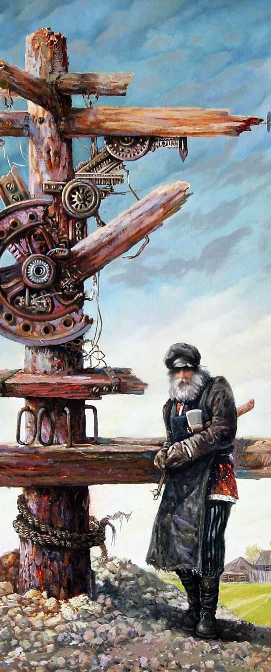 Der Erfinder.