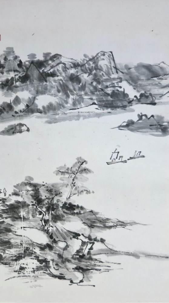 Landschaft nach Huang Binhong