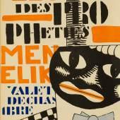/ Fernand Léger, Illustration aus Blaise Cendrars, La Fin du Monde, 1919, Pochoir und Strichätzung, Typendruck © MKG Hamburg / VG Bild-Kunst, Bonn 2020