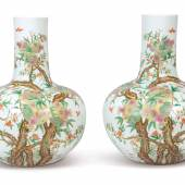10115 A Pair of Famille-Rose 'Pomegranate and Bat' Tianqiuping Vases