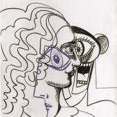 Lot 204 George Condo Multiple Personalities signed and dated 2019 aquarelle crayon on paper 28 by 24 1/2 in. 71.1 by 62.2 cm. Estimate $50/70,000