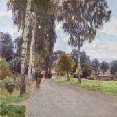 "Carl Moll, ""Allee zum Schloss Freudental"", Öl auf Platte, 60 x 60 cm, links unten monogrammiert Foto: Antiquitäten Kunsthandel Freller"