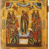 """Ikone Russland, datiert 1909. """"Gottesmutter Freude aller Leidenden"""""""