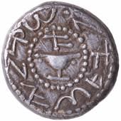 (Vorderseite) 14,26 Gramm geprägt im 1. Jahr des Jüdischen Aufstandes (66 n. Chr.) © Israel Museum Jerusalem; Foto: Vladimir Naikhin