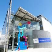 Unternehmenslogo Glasmuseum Bärnbach