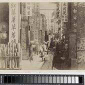 Sheung-mun-tai Street in Canton, A. Chan, ca. 1870 Collectie Ferry Bertholet, Amsterdam