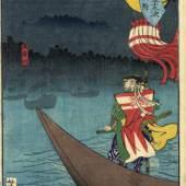 Lot 175. Yoshitoshi, Oban  Überquerung des Tenryugawa in Mitsuke, 1865
